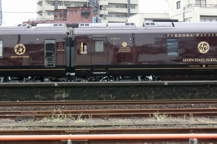 七つ星特別列車 (12)