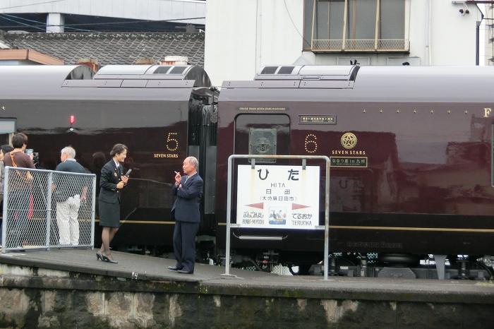 七つ星特別列車 (10)