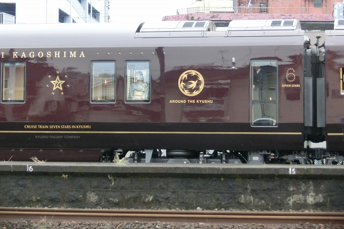七つ星特別列車 (8)