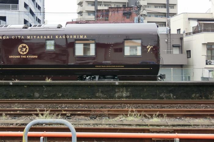 七つ星特別列車 (14)