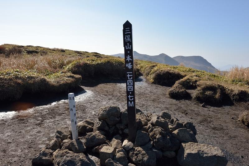 三俣山 (49)