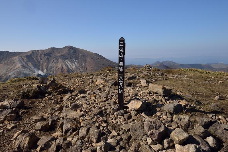 三俣山 (50)
