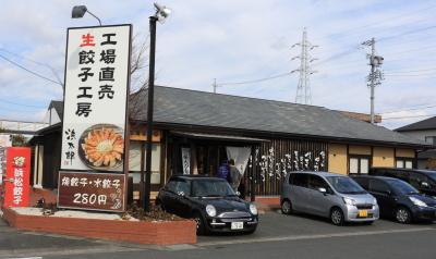 浜太郎店舗