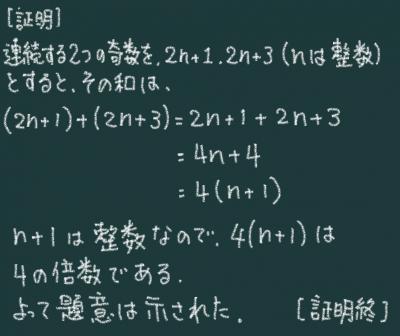 130928_a.jpg