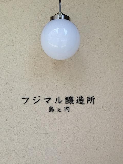 2013071301.jpg