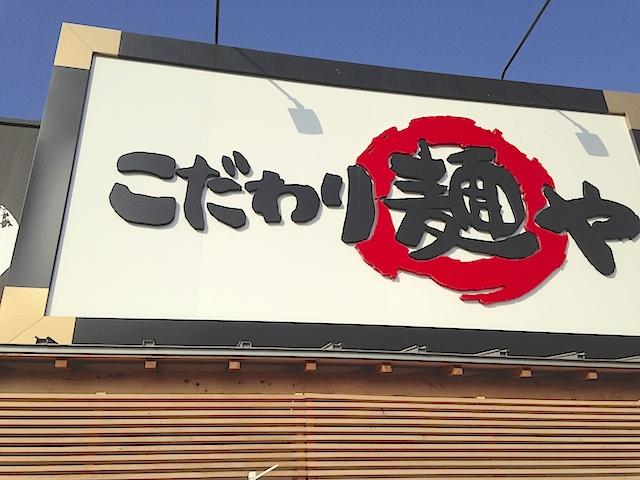 2014010515.jpg