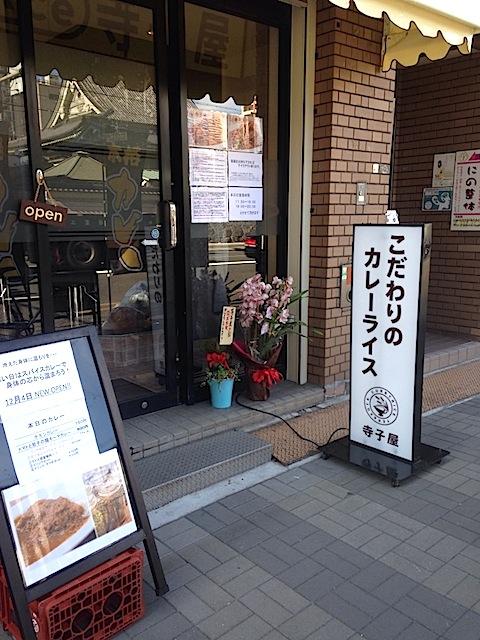 2014012506.jpg