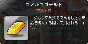 Maple140913_061819.jpg