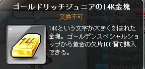 Maple140913_102508.jpg