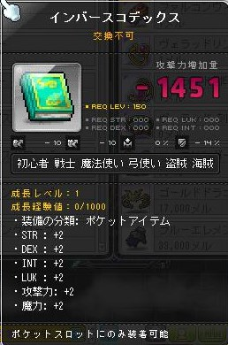 Maple141001_184239.jpg