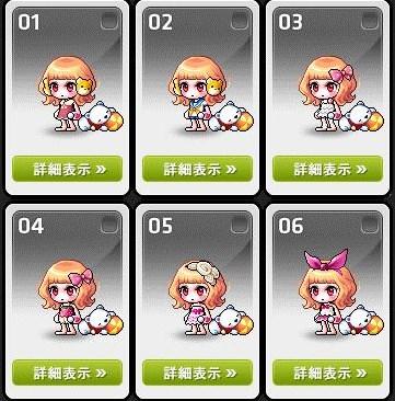 Maple141003_033231.jpg