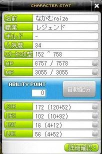 Maple141004_235119.jpg