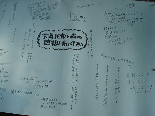 2013-05-26_2.jpg