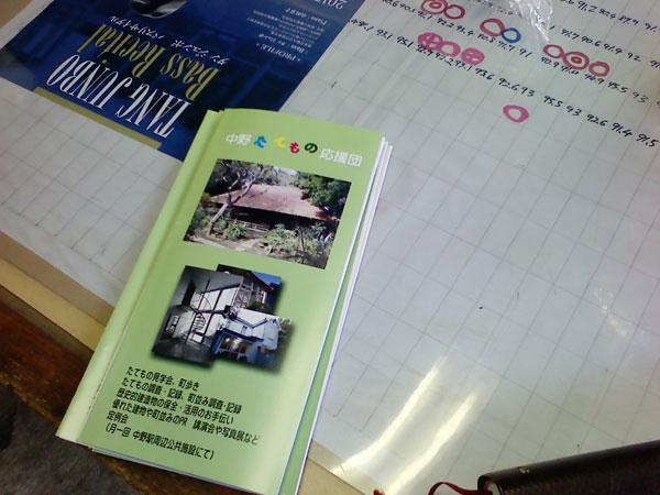 2013-06-3_2.jpg