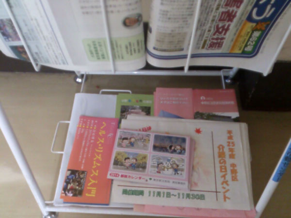 2013_11_16_3.jpg