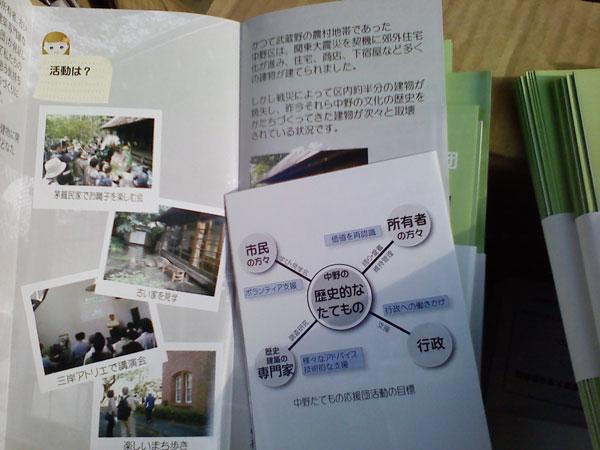 2013_7_16_1.jpg