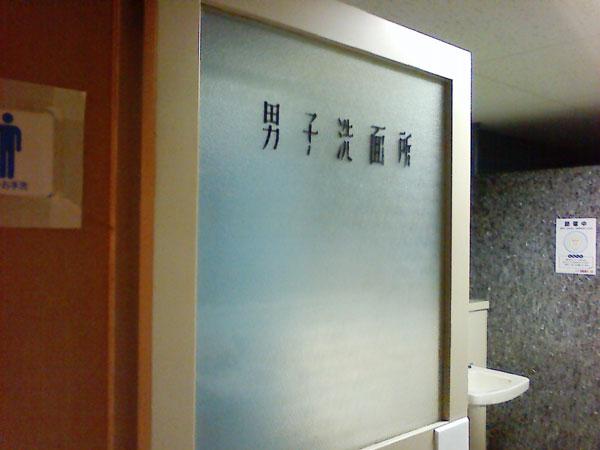 2013_9_19_19.jpg