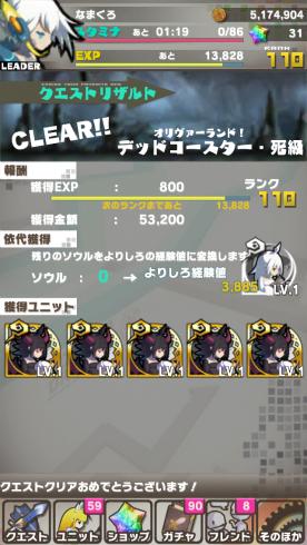 rtdpi2_1_01