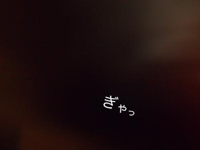 140131_4.jpg