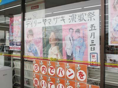 2013高田観桜会 029-1