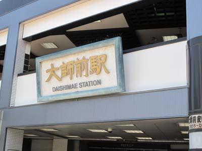 西新井大師2013.4.28 003-1