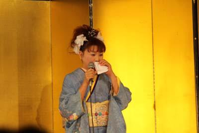 中条グランドホテル2013.6.9 047-1