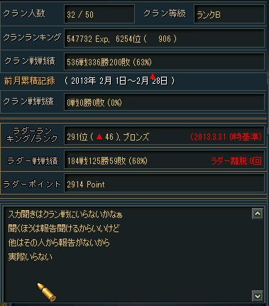 2013-03-31 00-08-00
