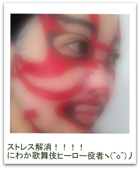 歌舞伎パック4
