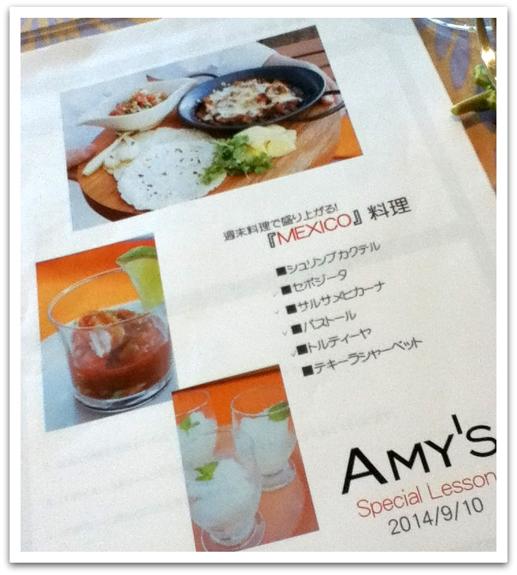 SEP Amys1