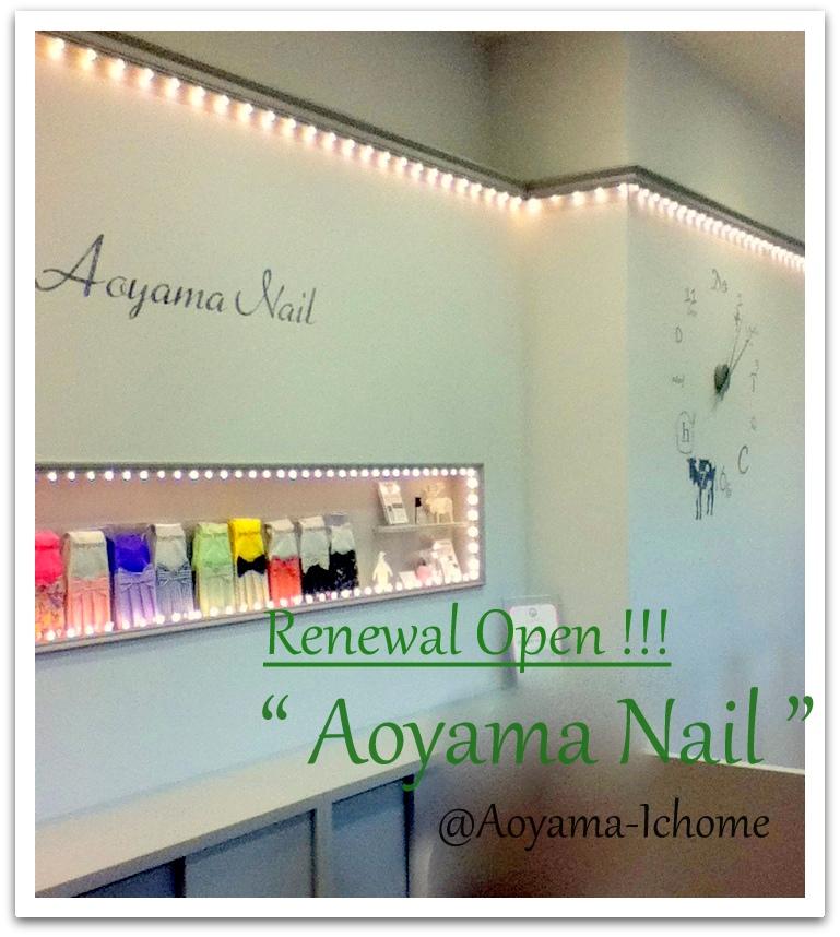 Oct AOYAMA NAIL4