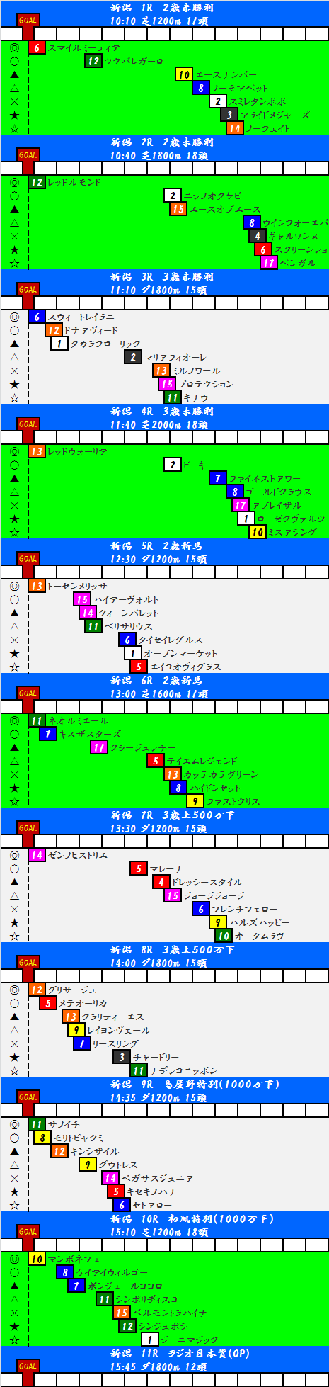 2014092001.png