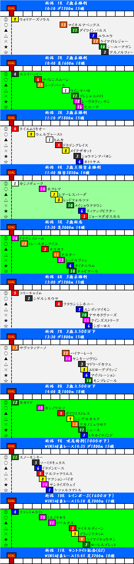 2014092101.png