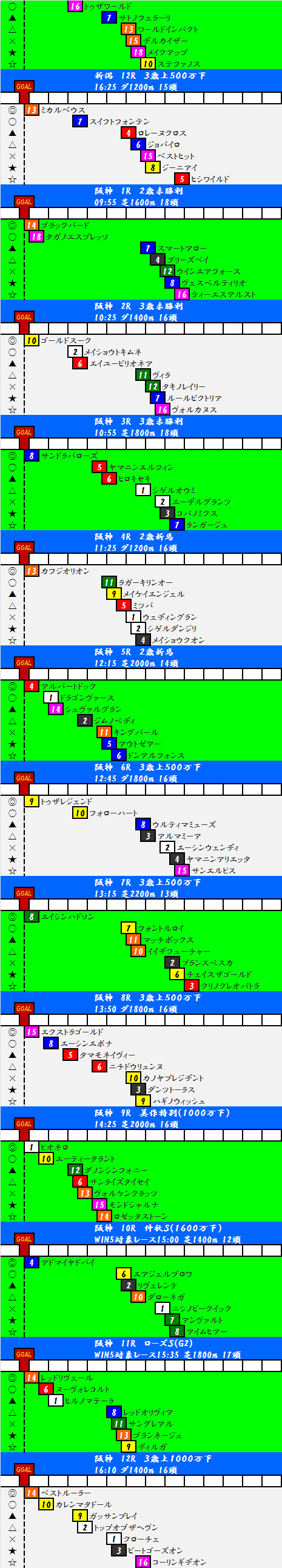 2014092102.png