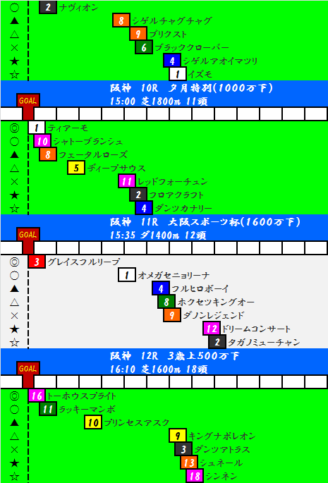 2014092702.png