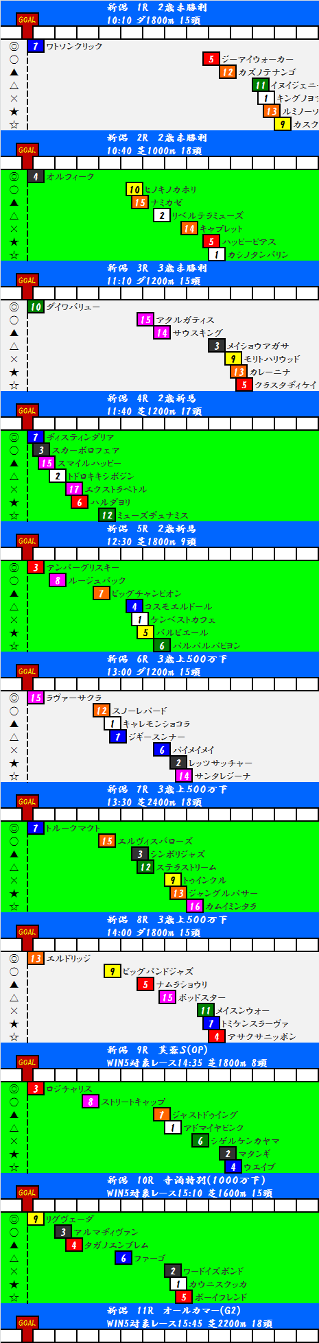 2014092801.png