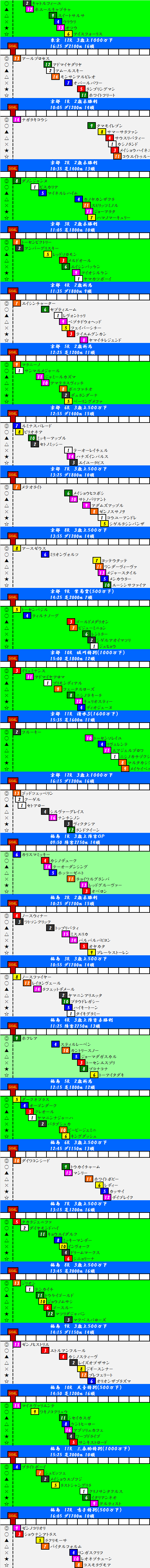 2014101802.png