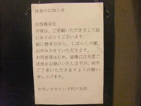 DSCF0485_20140124080111c54.jpg