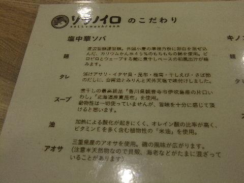 DSCF0709_20140203200616dd0.jpg