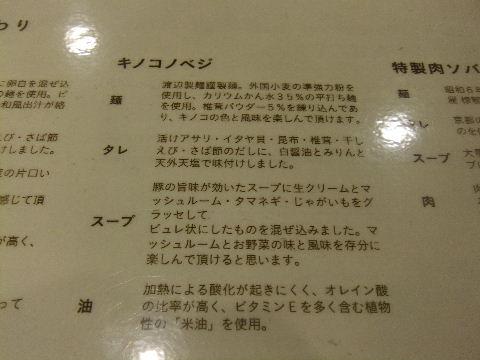 DSCF0710_201402032006184ae.jpg