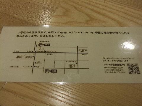 DSCF0712_201402032006238d0.jpg