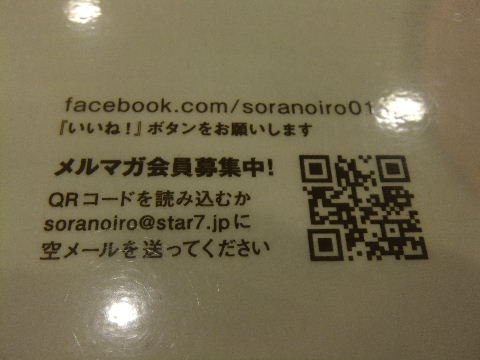 DSCF0713_20140203200625737.jpg