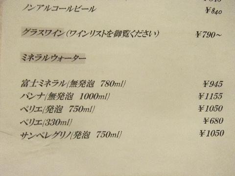 DSCF1617_20140119075052e86.jpg