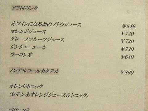 DSCF1618_20140119075054fbc.jpg