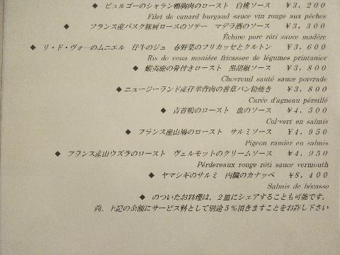 DSCF1630_201401190749487c3.jpg