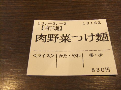 DSCF2135_20140122081015b2d.jpg