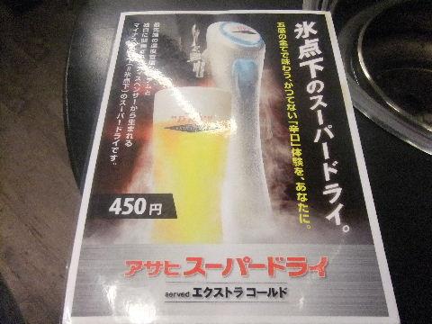 DSCF2377_20140131082217d49.jpg