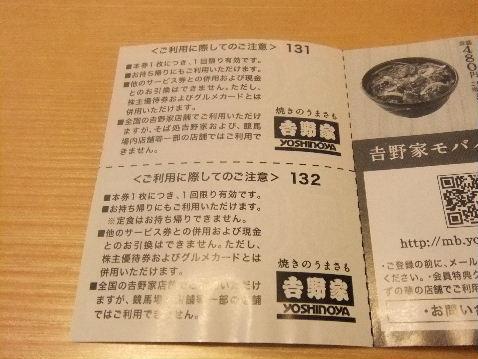 DSCF2513.jpg