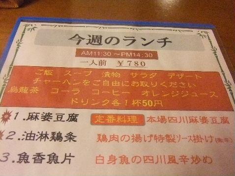 DSCF8066_20140119083126710.jpg