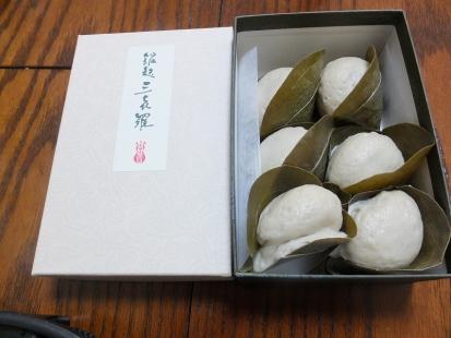 餡麩三喜羅(あんぷさんきら)
