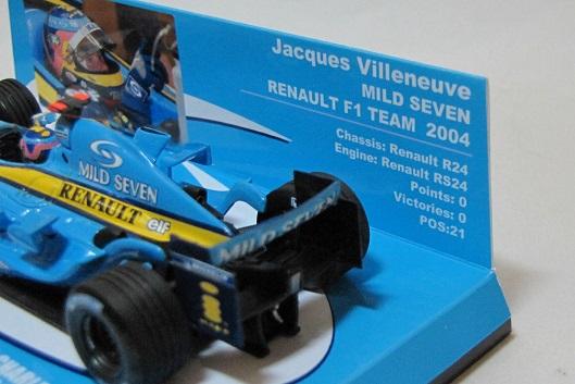 R24 JV 8
